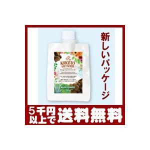 黒糖アロエシオ キャップ付き ハンディタイプ 455g|goodsonparade