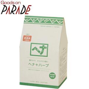 ヘナ +10種のハーブ 400g ナイアード 送料無料|goodsonparade