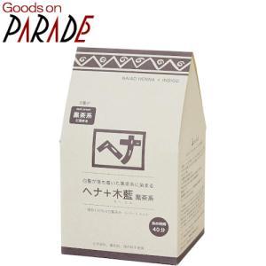 ヘナ +木藍 400g ナイアード 送料無料|goodsonparade