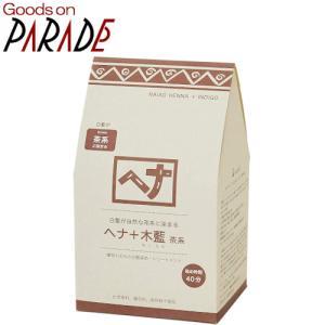 ヘナ +木藍 茶色 徳用 400g ナイアード [ 白髪染め 茶色 ] 2019年2月発売の新色 goodsonparade