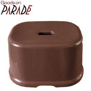 カップラー 風呂椅子 goodsonparade
