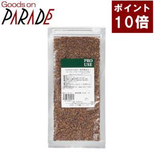 【ポイント10倍】ローズヒップ&ハイビスカス 100g 「生活の木」ハーブティー|goodsonparade
