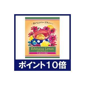 【ポイント10倍】おいしいハーブティー エキナセアレモン 10ケ入り 生活の木