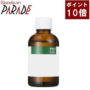 【ポイント10倍】ティーツリーオイル 50ml 生活の木 精油