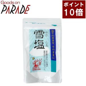【ポイント10倍】雪塩 120g |goodsonparade