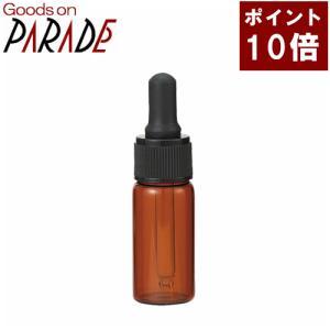 【ポイント10倍】茶色遮光 スポイト瓶 10ml  生活の木