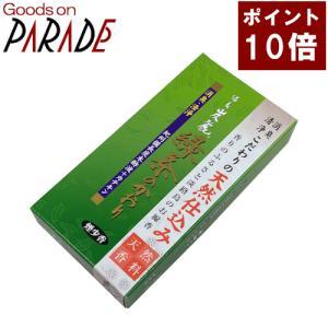 【ポイント10倍】備長炭麗 緑茶の香り|goodsonparade