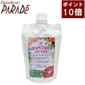 【ポイント10倍】グレープフルーツアロエシオ 455g キャップ付き フタバ化学 3個セット|goodsonparade