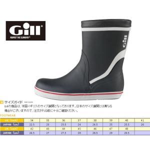 ショートクルージング ブーツ|goodspeed