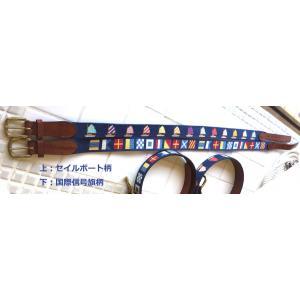トラディショナルベルト 国際信号旗柄 【並行輸入品】|goodspeed
