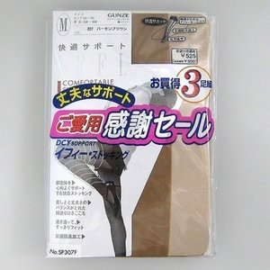 ストッキング まとめ買い グンゼ IFFI サポート パンテ...
