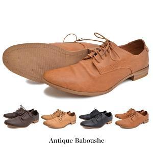 宅配便送料無料 glabella グラベラ アンティークバブーシュ/メンズ カジュアルシューズ ブーツ レースアップ 靴|goodstown