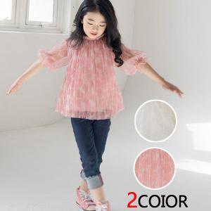 2カラー キッズ 韓国子供服 可愛い 女の子 半袖 メール便のみ送料無料2♪6月10日から20日入荷予定|goodstown