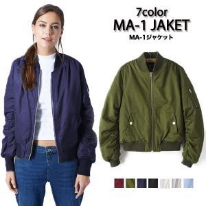MA-1 レディース 中綿 ジャケット アウター ブルゾン JKT ジャンパー カラバリ 宅配便送料別5月20日から31日入荷予定|goodstown