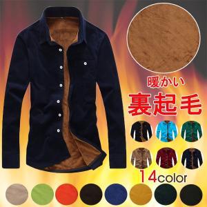 【宅配便送料別】14カラー ポケット 長袖 裏起毛 シャツ メンズ 暖かい 厚手 ジャケット メンズ|goodstown