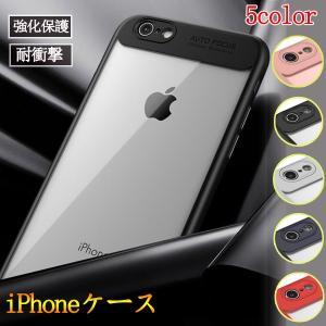 透明度が高くiPhone7 ケース クリア カバー 耐衝撃 透明ケース メール便のみ送料無料2【6月10日から20日入荷予定|goodstown