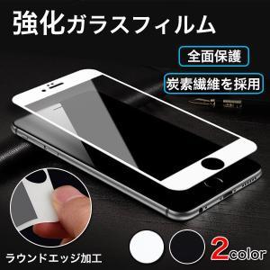 iPhone強化ガラスフィルム 衝撃吸収 指紋防止 全面保護 アイフォン メール便のみ送料無料2|goodstown