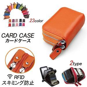 カードケース 大容量 本革 メンズ ジャバラ コンパクト おしゃれ シンプル レザー ファスナー メール便のみ送料無料3♪5月20日から31日入荷予定|goodstown