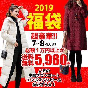 福袋 2019 レディース 7点入り セット 中綿 ダウン コート ワンピース トップス アウター 暖かい 送料無料|goodstown