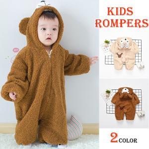 裏起毛モコモコロンパース 熊 ベビー くま 赤ちゃん 可愛い キッズ6月10日から20日入荷予定|goodstown