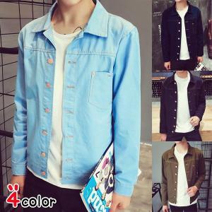 【宅配便送料別】4カラー アウター メンズ ジャケット コート 5月20日から31日入荷予定|goodstown