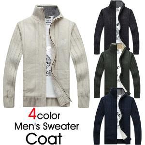 【宅配便送料別】ジップアップ アウター コート メンズ セーター 裏起毛 暖かい 無地 6月10日から20日入荷予定|goodstown