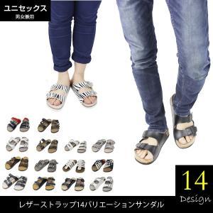 レザーストラップ14バリエーションサンダル メンズ レディース ユニセックス 合皮 おしゃれ 夏 海 革 goodstown