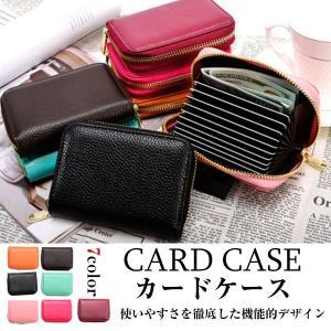 カードケース カード入れ じゃばら 財布 コンパクト 男女兼用 レザー 高級 大容量 革 メール便のみ送料無料2♪5月20日から31日入荷予定|goodstown