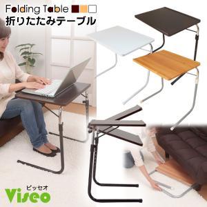 サイドテーブル おしゃれ 木製 折りたたみ 折り畳み 角度調...