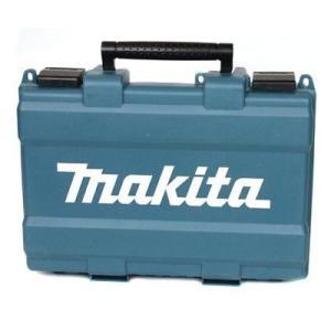 マキタ 純正 ケース 工具箱 ツールボックス  ドリル バッテリー 充電器 収納可能