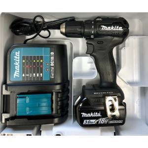 マキタ 充電式ドライバドリル 18V セット XFD11Z DC18SD BL1830 ケース 充電式 コードレス DF483DZ同等品 軽量モデル|goodtools