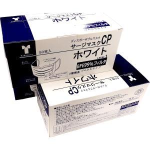 サージマスクCP 50枚入 3箱|goodway