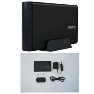 玄人志向 GW3.5AA-SUP/MB USB2.0対応3.5インチSATA用HDDケース(マットブラック) PC電源連動省電力機能搭載|goodwill