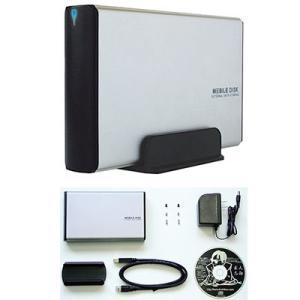 玄人志向 GW3.5AA-SUP3/SV シルバー USB3.0対応3.5インチSATAハードディスク対応ケース|goodwill