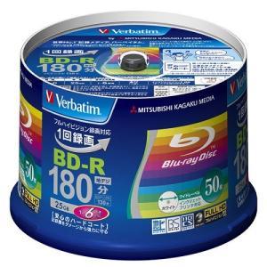 三菱化学メディア Verbatim VBR130RP50V4 50枚スピンドルケース/BD-R 1-...