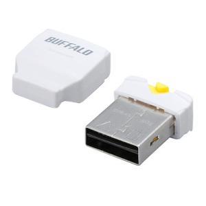 iBUFFALO BSCRMSDCWH カードリーダー/ライター microSD対応 超コンパクト ホワイト|goodwill