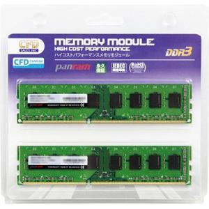 CFD W3U1600PS-4G [DDR3-1600/4GB x2枚] デスクトップ用メモリ 240pin DIMM 2枚組動作確認済セット|goodwill