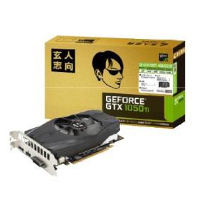 玄人志向 GF-GTX1050Ti-4GB/OC/SF GEFORCE GTX 1050Ti搭載4GB 玄人志向オリジナルモデル グラフィックボード|goodwill