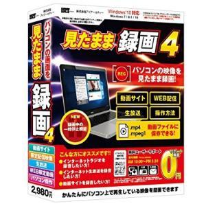 IRT 見たまま録画 4 パソコン上に表示されている画面を録画|goodwill