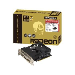 玄人志向 RD-RX550-E2GB/OC Radeon RX 550 搭載グラフィックボード 超ショート基板|goodwill