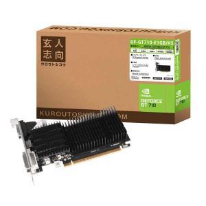 玄人志向 GF-GT710-E1GB/HS [GT710/GDDR3 1GB] ファンレス NVIDIA GeForce GT710搭載 グラフィックボード|goodwill