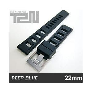 【22MM/20MM 130/80】 DEEP BLUE (ディープブルー) H55BK DIVER 天然ゴム ダイバーラダーズストラップ 替えベルト ブラック 腕時計用 【あすつく】|goody-online