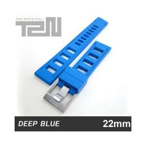 【22MM/20MM 130/80】 DEEP BLUE (ディープブルー) H55BL DIVER 天然ゴム ダイバーラダーズストラップ 替えベルト ブルー 腕時計用 goody-online
