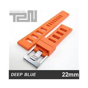 【22MM/20MM 130/80】 DEEP BLUE (ディープブルー) H55OR DIVER 天然ゴム ダイバーラダーズストラップ 替えベルト オレンジ 腕時計用【あすつく】|goody-online