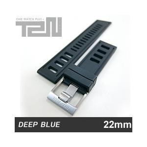【22MM 130/75】 DEEP BLUE (ディープブルー) 22-H91BK DIVER 天然ゴム ダイバーラダーズストラップ 替えベルト ブラック 腕時計用 【あすつく】|goody-online
