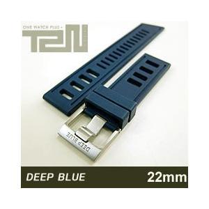 【22MM 130/75】 DEEP BLUE (ディープブルー) 22-H91BL DIVER 天然ゴム ダイバーラダーズストラップ 替えベルト ブルー 腕時計用 【あすつく】|goody-online