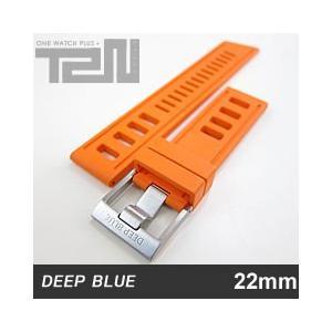 【22MM 130/75】 DEEP BLUE (ディープブルー) 22-H91OR DIVER 天然ゴム ダイバーラダーズストラップ 替えベルト オレンジ 腕時計用 【あすつく】|goody-online