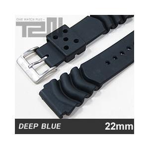【22MM/20MM 125/75】 DEEP BLUE (ディープブルー) 24SI-VENT シリコンラバー ベントデザイン ダイバーズストラップ 替えベルト 腕時計用 goody-online