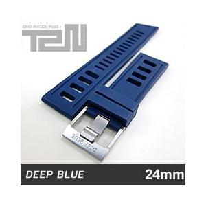 【24MM/22MM 130/75】 DEEP BLUE (ディープブルー) 24-H91BL DIVER 天然ゴム ダイバーラダーズストラップ 替えベルト ブルー 腕時計用 【あすつく】|goody-online
