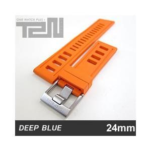 【24MM/22MM 130/75】 DEEP BLUE (ディープブルー) 24-H91OR DIVER 天然ゴム ダイバーラダーズストラップ 替えベルト オレンジ 腕時計用 【あすつく】|goody-online